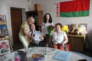 Чествование победителей международного фестиваля творчества инвалидов Витебск-2018