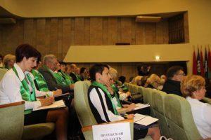 республиканское совещание Роль территориальных центров социального обслуживания населения в решении социальных проблем